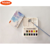 Solid Watercolor Paint Set - 12 colors